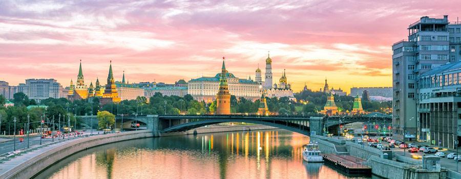 Rusya Özel Ziyaret Vizesi